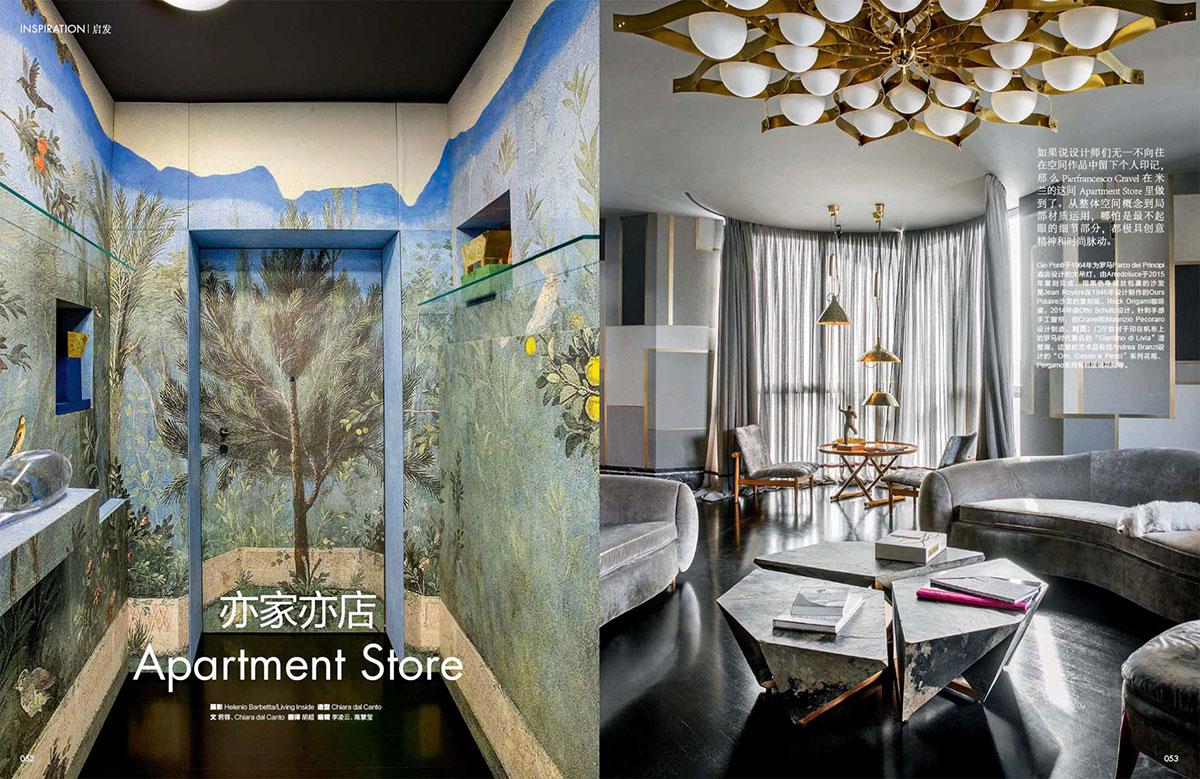 . pfc architects on Elle Decor China